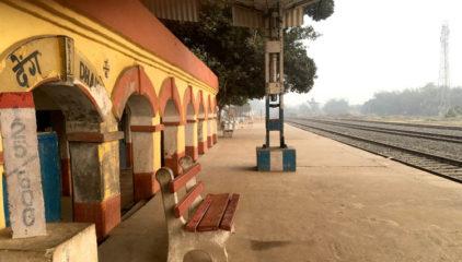 ढेंग स्टेशन र रेल सपना