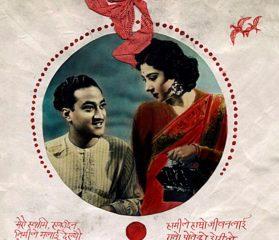 अभिजात्य परिवारकी असामान्य व्यक्तित्व रश्मि राज्यलक्ष्मी शाह