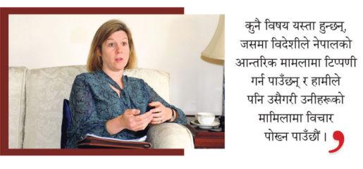 निर्धक्क नेपाल